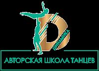 Авторская школа танцев